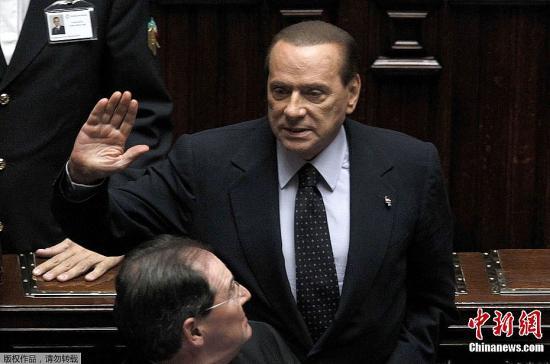 意前总理贝卢斯科尼健康状况改善 或于未来两天出院图片