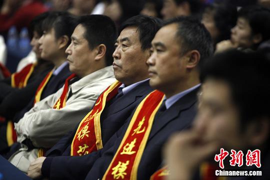 资料图:北京市人民调解工作先进集体和个人接受表彰。中新社发 苏丹 摄