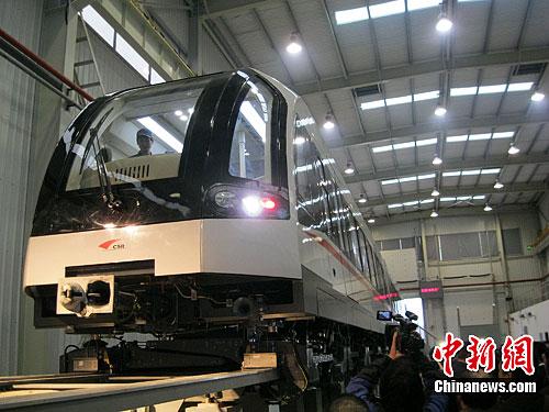资料图:中国自主研发的中低速磁浮列车。<a target='_blank' href='http://www.chinanews.com/'>中新社</a>发 刘双双 摄