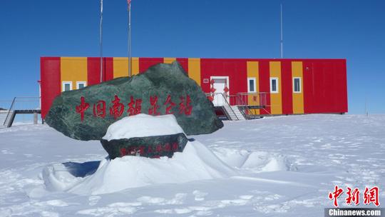 中国南极昆仑站――世界海拔最高的南极考察站。崔鹏惠 摄
