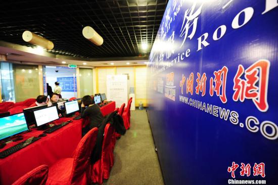 """2月26日,2012年中国全国""""两会""""新闻中心在北京梅地亚中心正式启用,对境内外媒体记者开放。第十一届全国人民代表大会第五次会议和政协第十一届全国委员会第五次会议,将分别于3月5日和3月3日在北京开幕。中新社记者 李学仕 摄"""