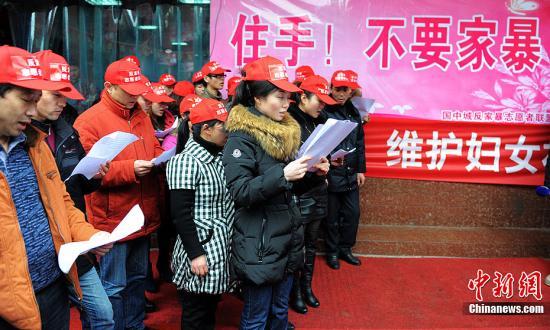 资料图:反对家庭暴力社会宣传活动。杨华峰 摄