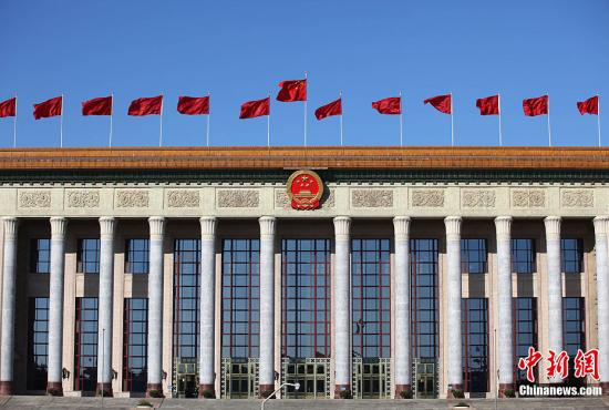 亚投行协定提交中国立法机构审议