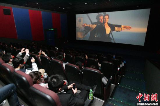 资料图:观众观看电影。<a target='_blank' href='http://www.chinanews.com/'>中新社</a>发 张云 摄