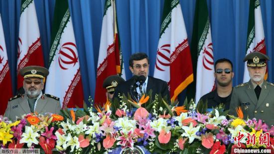 资料图:伊朗前总统马哈茂德・艾哈迈迪-内贾德