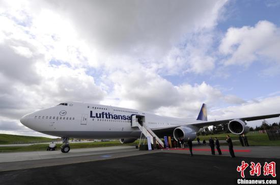 资料图:德国汉莎航空客机。中新社发 毛建军 摄