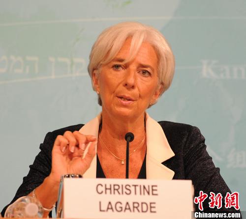 资料图:国际货币基金组织总裁拉加德 <a target='_blank' href='http://www.chinanews.com/'>中新社</a>发 德永健 摄