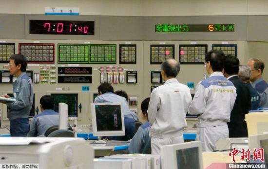 <b>日本关电多名高层被指收受财物 总价值逾3亿日元</b>
