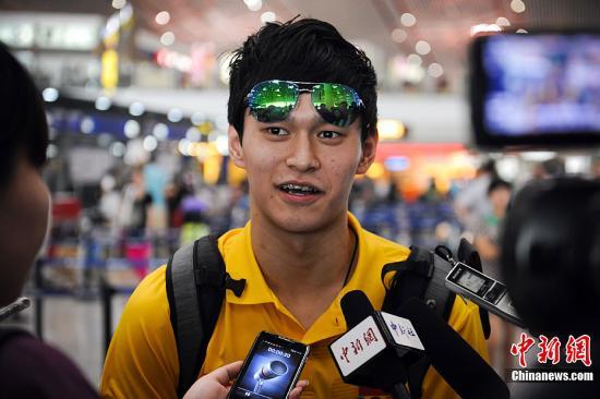 资料图:孙杨。<a target='_blank' href='http://www.chinanews.com/'>中新社</a>发 刘震 摄