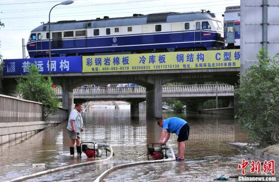 北京特大暴雨已致190萬人受災 經濟損失近百億