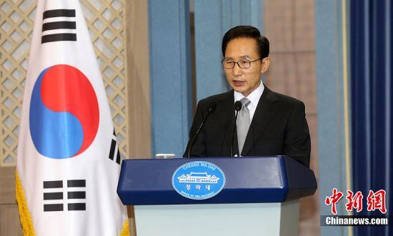 资料图:韩国总统李明博。图片来源:CFP视觉中国