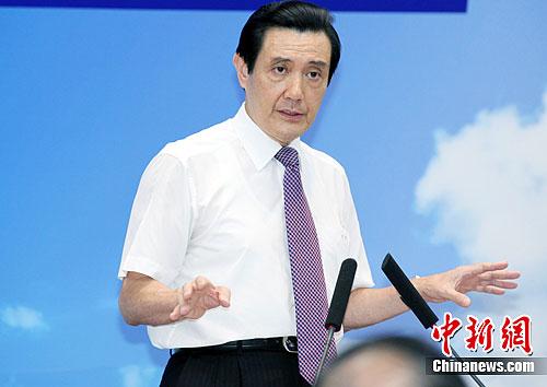 资料图 马英九 <a target='_blank' href='http://www.chinanews.com/'>中新社</a>发 黄少华 摄
