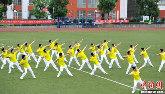 體育總局:促進養成做廣播體操、工間操的習慣