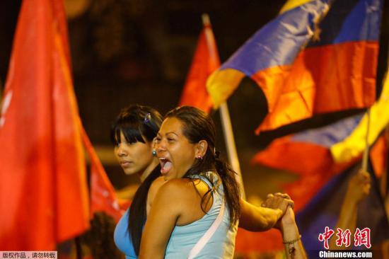 员会宣布,该国现任总统查韦斯在当地时间10月7日举行的总统选举