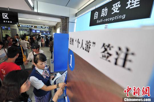 资料图:市民在南宁市公安局出入境管理分局办理签注。中新社发 洪坚鹏 摄