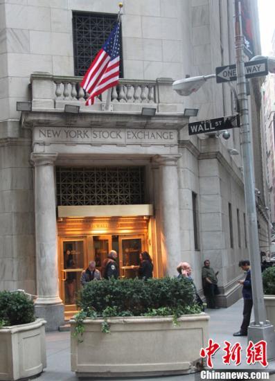 资料图 纽约证券交易所外景。发 李洋 摄