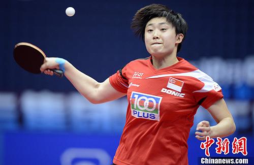 资料图:冯天薇在比赛中。<a target='_blank' href='http://www.chinanews.com/'>中新社</a>发 崔楠 摄