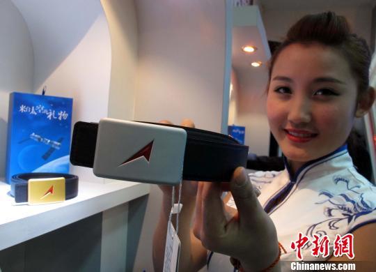 中国推进太空材料商业开发