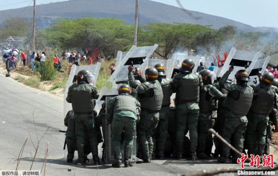 委内瑞拉监狱暴乱致58人死亡 副总统下令调查