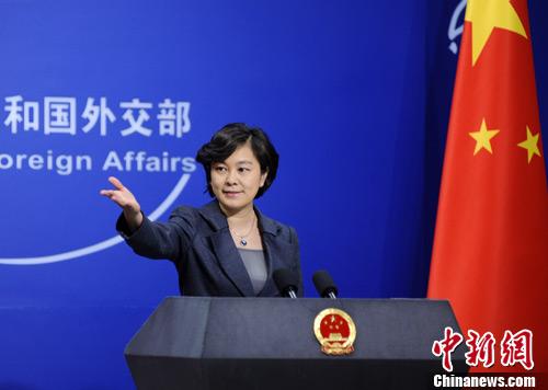 2月4日,中国外交部发言人华春莹在北京表示,当前伊核问题进入了一个新的关键时期,各方应继续坚持外交解决方向,为全面、长期、妥善解决伊核问题争取时间和空间。<a target='_blank' href='http://www.chinanews.com/'>中新社</a>发 刘震 摄