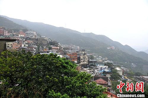 资料图:雨后的台湾旅游胜地九份。中新社发 王东明 摄