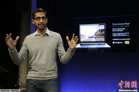 资料图:谷歌Chrome高级副总裁桑达尔・皮猜进行讲演。