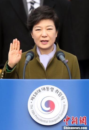 当地时间2013年2月25日,在就任仪式上宣誓就职的朴槿惠。图片来源:CFP视觉中国