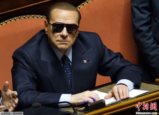 资料图:意大利前总理贝卢斯科尼。