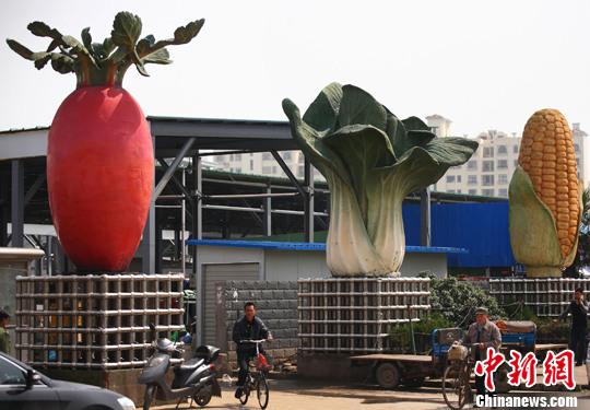 资料图:南京街头的青菜萝卜和玉米雕塑。新时社发 泱波 摄