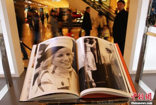 戴安娜王妃限量珍藏图片展。