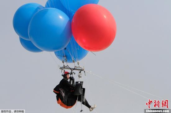 资料图:氦气气球。