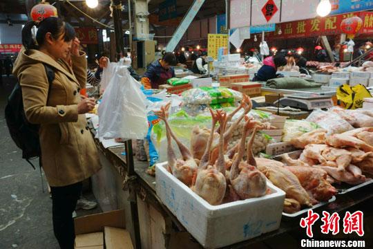 农业农村部:家禽业产销秩序基本恢复困难大幅缓解