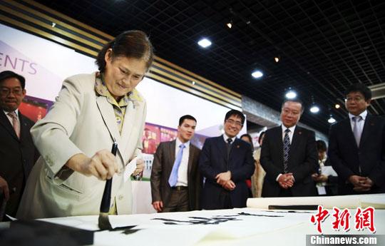 资料图片:泰国公主哈扎克里·诗琳通。中新社发 陈静 摄