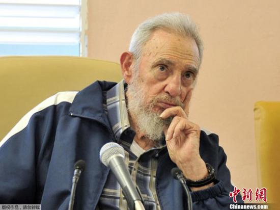资料图片:古巴前领导人卡斯特罗。