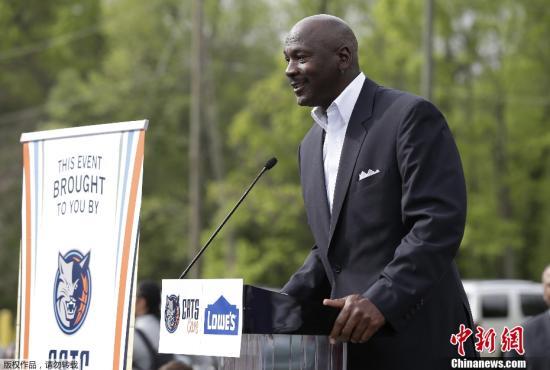 资料图:在退役后,2006年乔丹成为山猫队小老板之一,目前已经成为球队大老板。