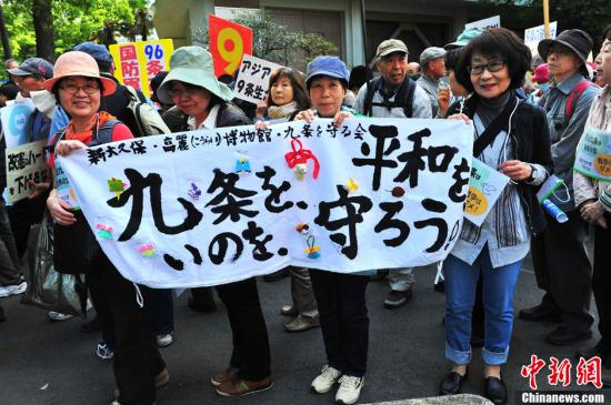 ?#25112;?#20030;行武器博览会 市民团体抗议:有违和平宪法