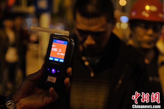 安徽公布典型道路交通事故案例 99人被终生禁驾