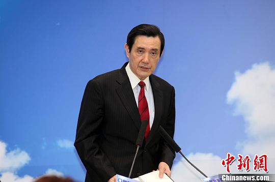 资料图:马英九。中新社发 刘舒凌 摄