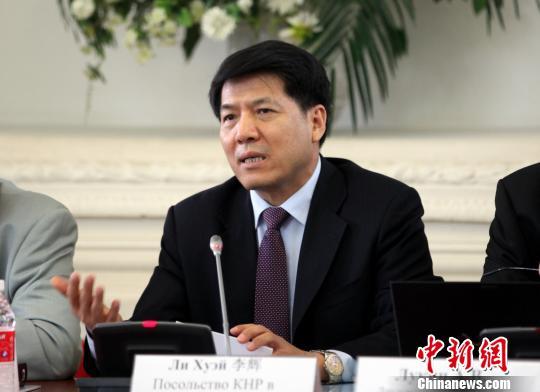 资料图:中国驻俄大使李辉。贾靖峰 摄