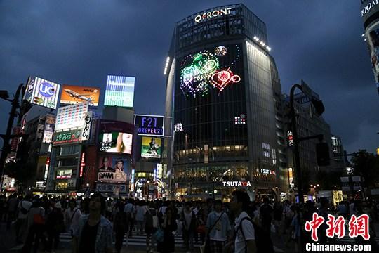 资料图:日本东京涩谷街头。 <a target='_blank' href='http://www-chinanews-com.stepshanghai.com/'>中新社</a>发 高越 摄