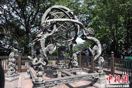 资料图:中国科学院紫金山天文台陈列的古代天文仪器。图为明代正统二年(公元1437年)复制的浑仪。中新社发 孙自法 摄