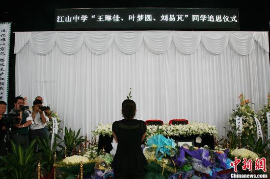 韩亚空难叶梦圆父母撤销诉讼旧金山政府