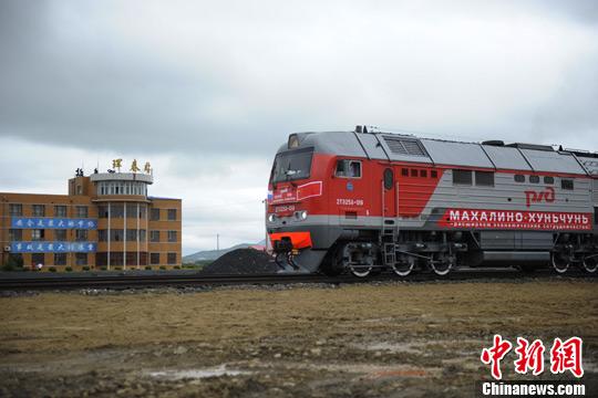 中俄珲马铁路双向多品种运输步入常态化
