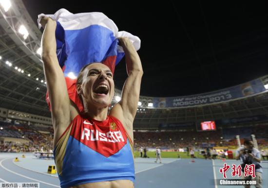 材料图:俄罗斯选手伊辛巴耶娃。