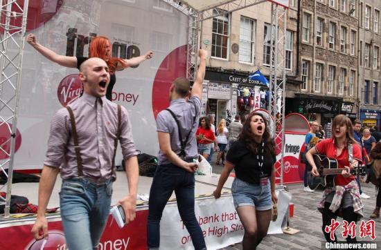 爱丁堡艺术节火热举行 街头艺术异彩纷呈。(资料图) <a target='_blank' href='http://www.chinanews.com/'>中新社</a>发 周兆军 摄