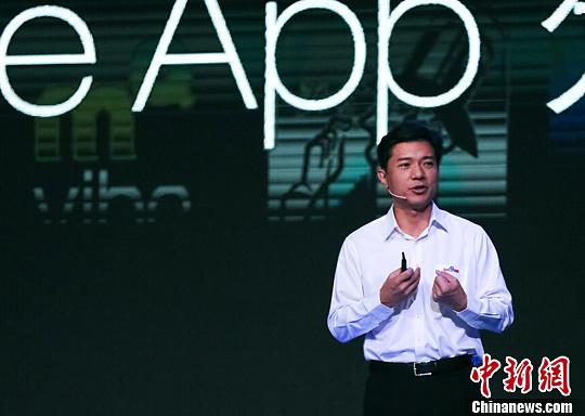 Baidu condemns attack on its CEO