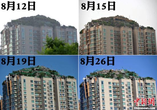 """资料图:北京人济山庄的""""最牛违建""""<a target='_blank' href='http://www.chinanews.com/' >中新网</a>记者 金硕 摄"""
