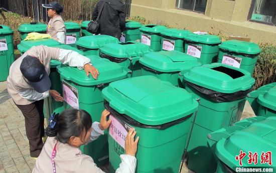 资料图:工作人员张贴垃圾分类标识。<a target='_blank' href='http://www.chinanews.com/'>中新社</a>发 任海霞 摄