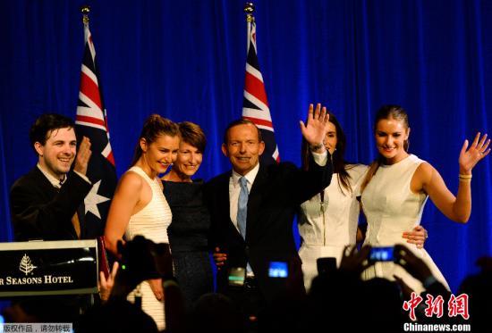 """澳总理欢迎巴以停火 称之为""""非凡的人道主义"""""""