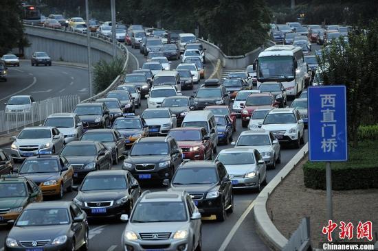 图为北京西直门桥二环路主路双方向车多行驶缓慢。中新网记者 金硕 摄